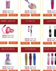 צעצועי המין של סיוון, תל אביב - יפו